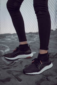 df562cc99 My First Thoughts on the adidas UltraBOOST X All Terrain
